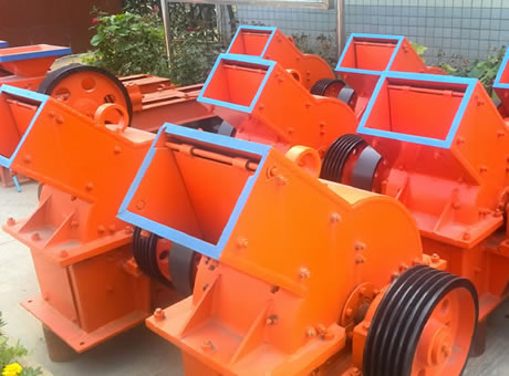 Coal Crusher  Coal Crushing Machine Latest Price
