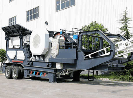 Used Mobile Concrete Crushers For Sale
