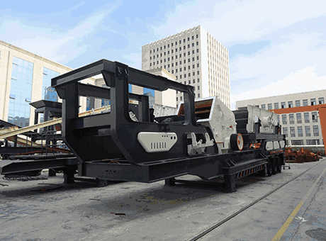 Portable Jaw Crusher Manufacturers In Nigeria